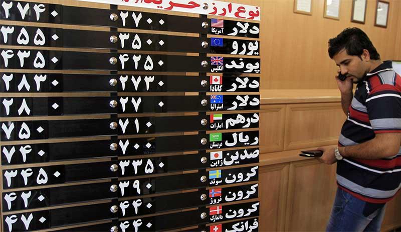 iran-money-exchange